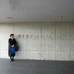 早春の掛川へ行ってきました。